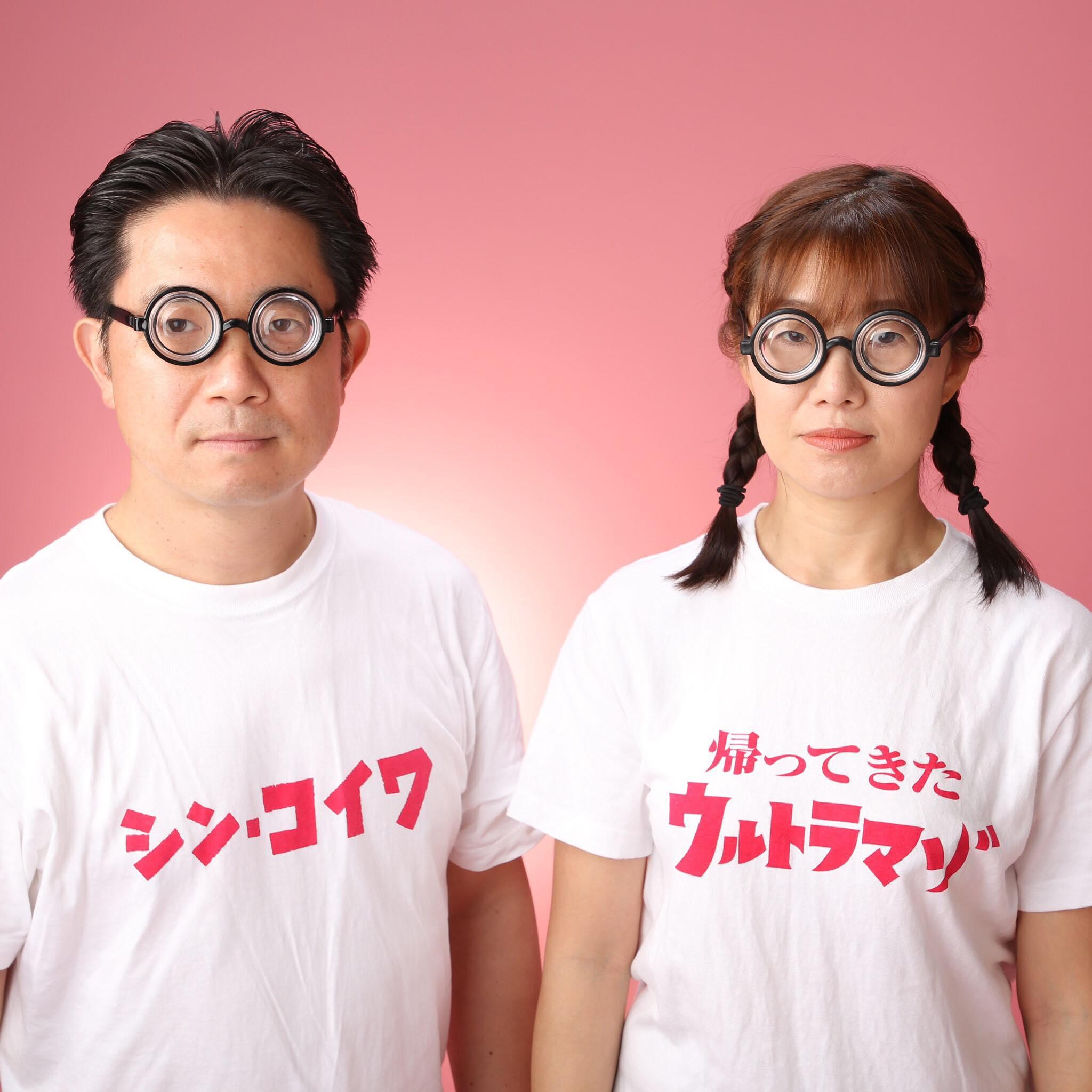 6/6(木)21:00から放送