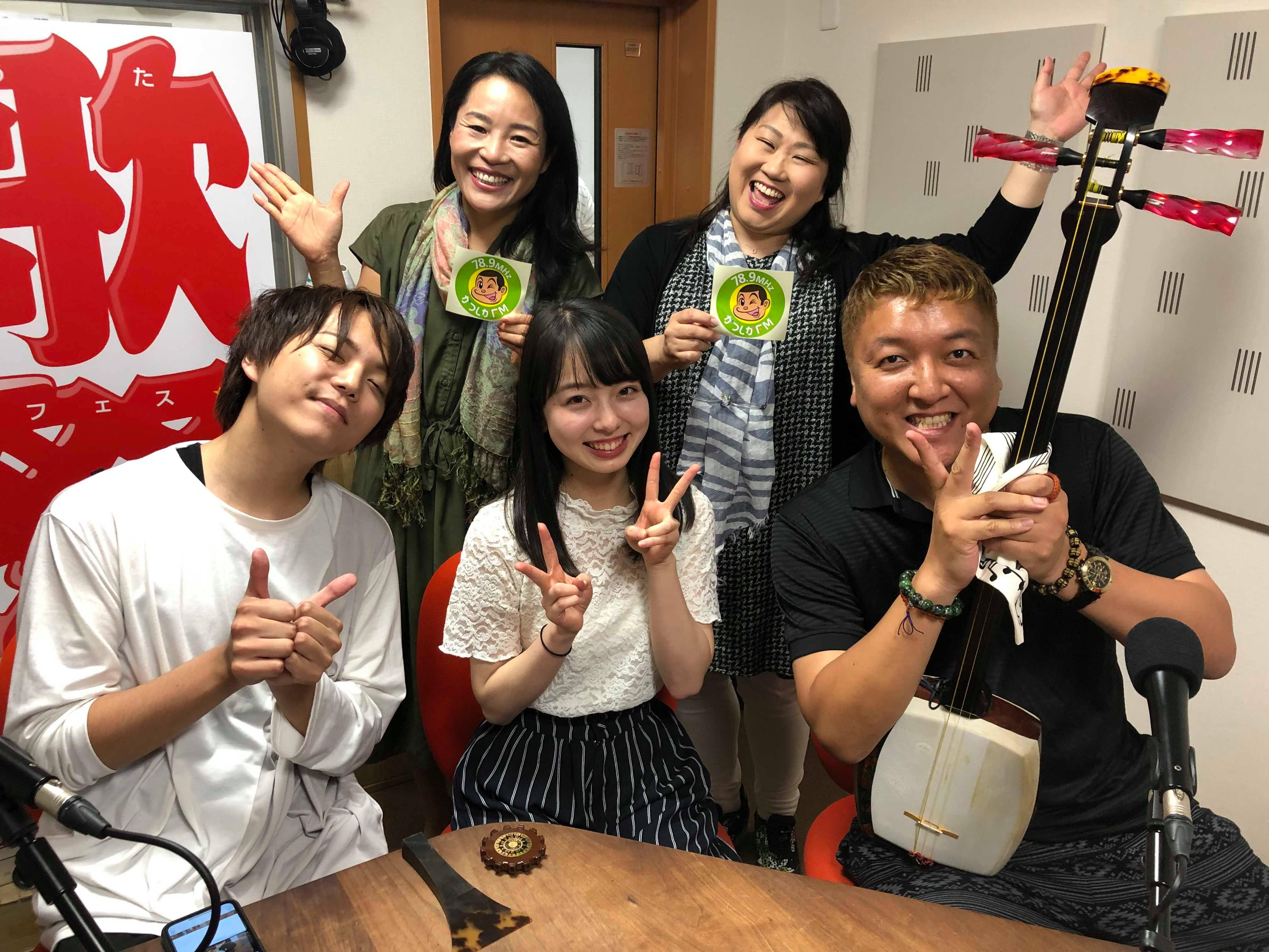 6/6(木)放送の動画配信中!