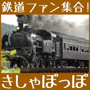 6/11(火)放送テーマは・・・