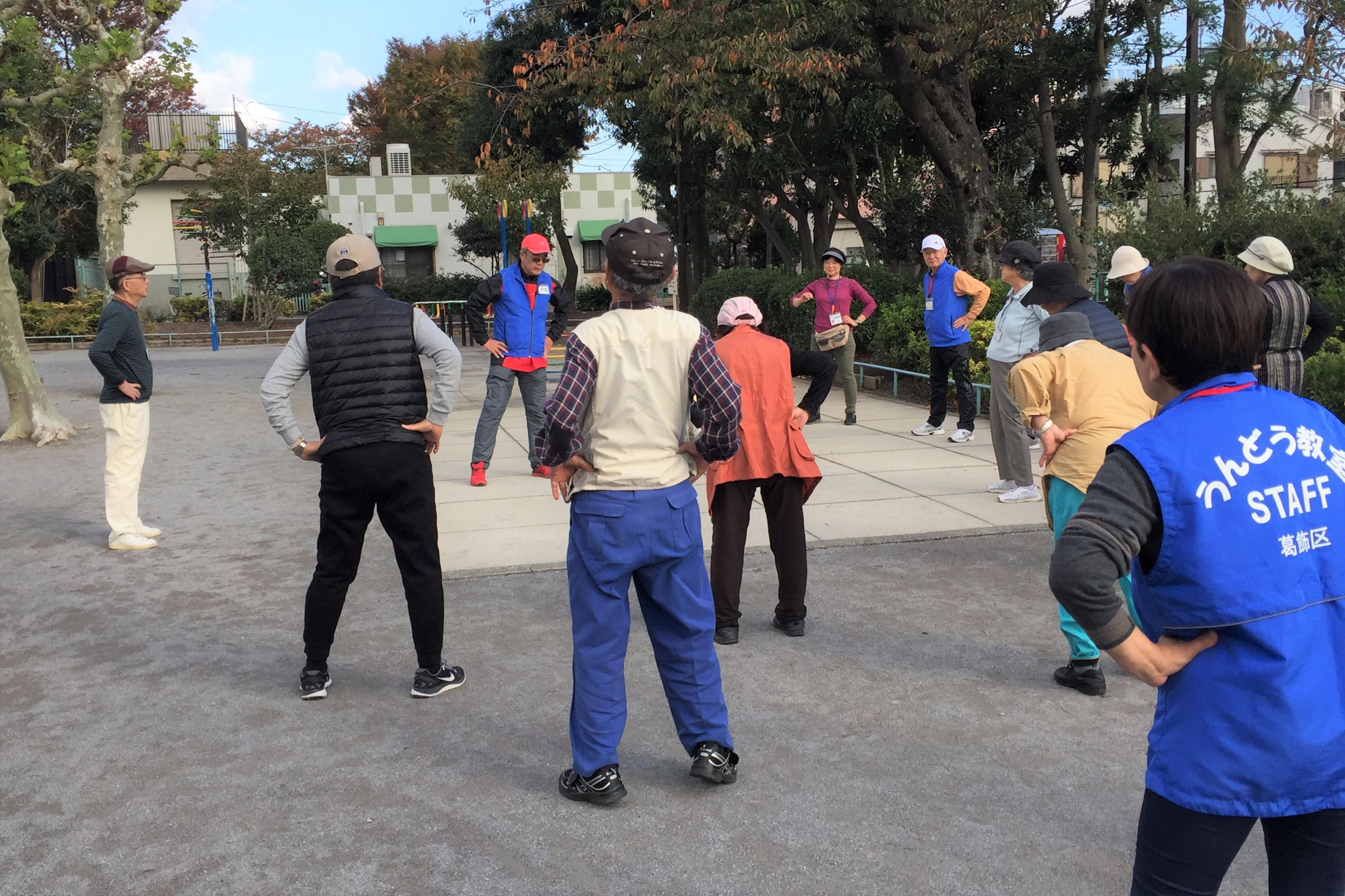 うんどう教室「青戸平和公園」