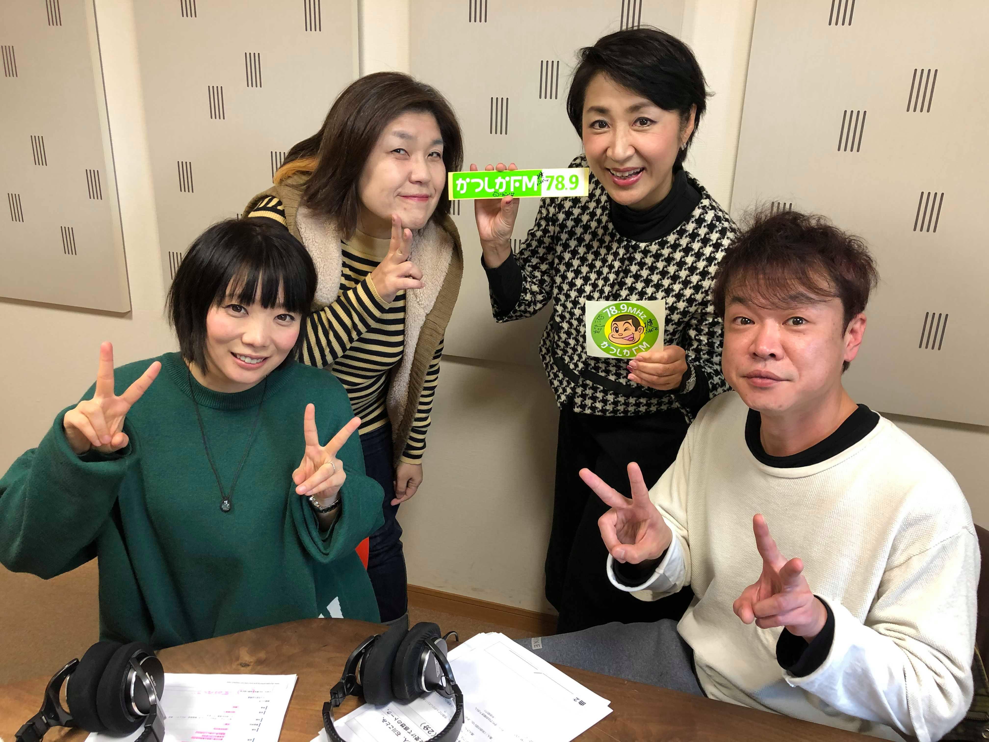 岬まき | かつしかFM 78.9MHz