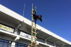 新春梯子乗り(技2)
