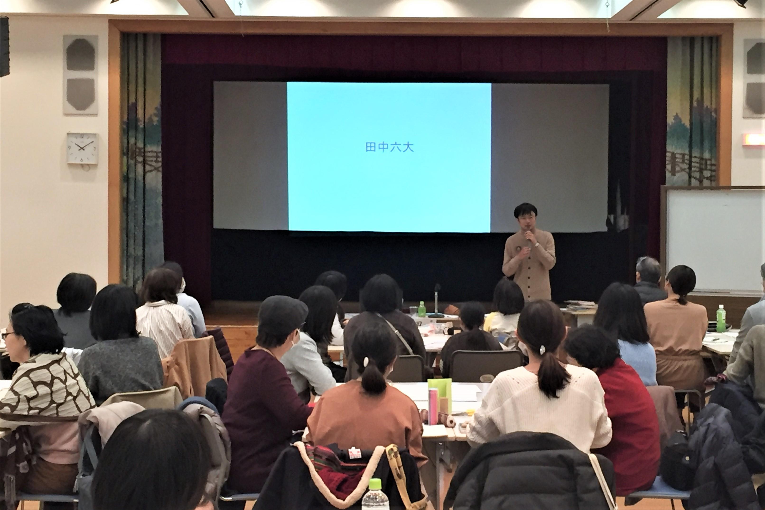 田中六大さん講演&ワークショップ