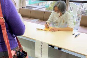区民大学講座「大野隆司氏が語る木版画の魅力」サインコーナー
