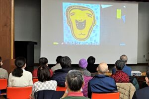区民大学講座「大野隆司氏が語る木版画の魅力」作品2