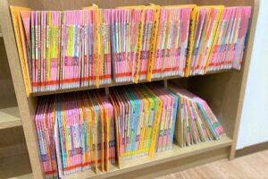 にいじゅく地区図書館)紙しばい